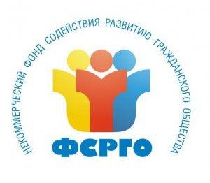 logo_fsrgo